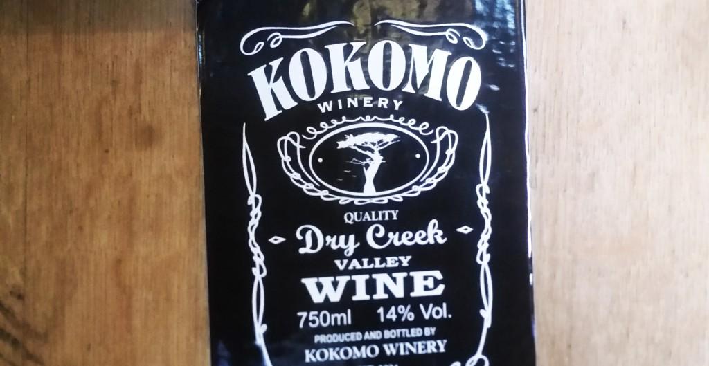 Picture of a Kokomo sticker on a barrel